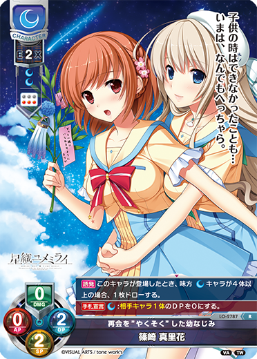 https://lycee-tcg.com/card/image/LO-2787.png